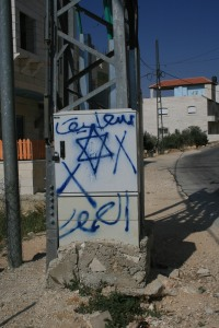 1482014 settler graffiti in Tuqu